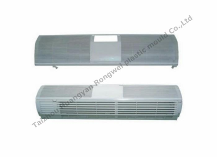How Much Do You Know About Air Cooler Mould