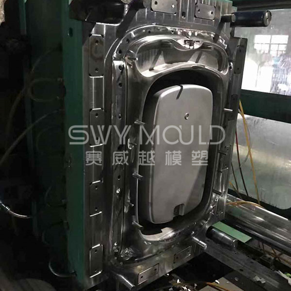 Design Of Plastic Chair Injection Mould Cooling System